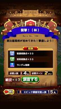 f:id:arimurasaji:20181018211817p:plain