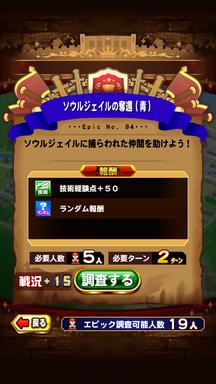 f:id:arimurasaji:20181018211907p:plain