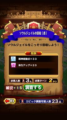 f:id:arimurasaji:20181018211942p:plain