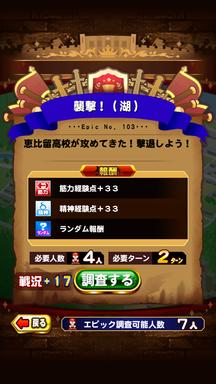 f:id:arimurasaji:20181018212113p:plain