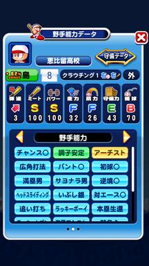 f:id:arimurasaji:20181019223314p:plain