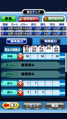 f:id:arimurasaji:20181019223319p:plain