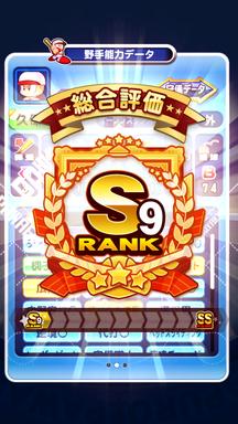 f:id:arimurasaji:20181020105842p:plain