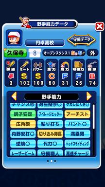 f:id:arimurasaji:20181020105851p:plain