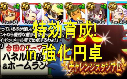 f:id:arimurasaji:20181020112259j:plain