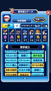f:id:arimurasaji:20181020201454p:plain