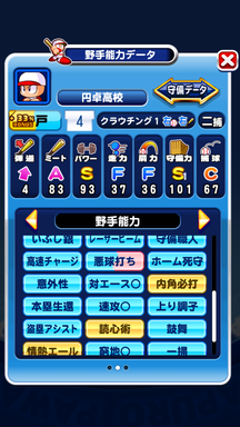f:id:arimurasaji:20181020201501p:plain