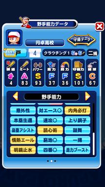 f:id:arimurasaji:20181020201505p:plain