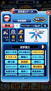 f:id:arimurasaji:20181021114529p:plain