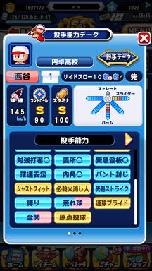 f:id:arimurasaji:20181021114531p:plain