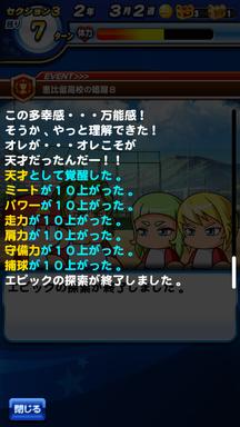 f:id:arimurasaji:20181021141711p:plain