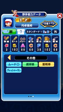 f:id:arimurasaji:20181021141726p:plain