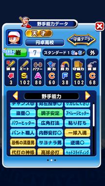 f:id:arimurasaji:20181021141735p:plain