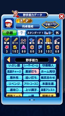 f:id:arimurasaji:20181021141737p:plain