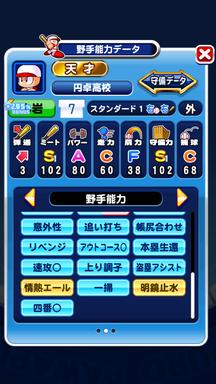 f:id:arimurasaji:20181021141740p:plain