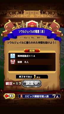 f:id:arimurasaji:20181022224231p:plain