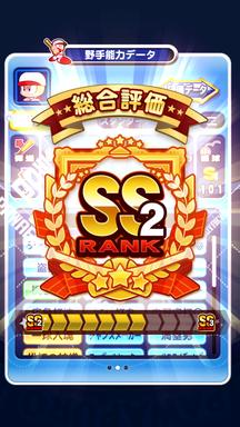 f:id:arimurasaji:20181022224258p:plain
