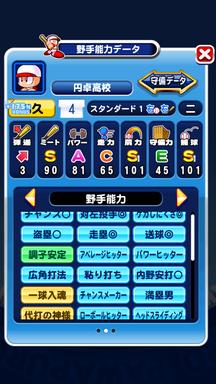 f:id:arimurasaji:20181022224300p:plain
