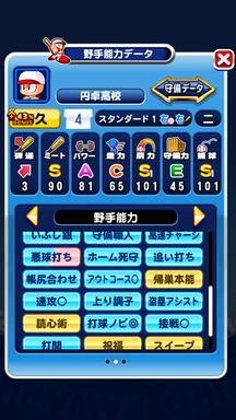 f:id:arimurasaji:20181022224302p:plain