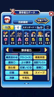 f:id:arimurasaji:20181022224305p:plain