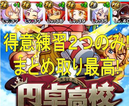 f:id:arimurasaji:20181022225218j:plain