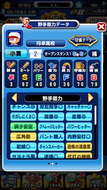 f:id:arimurasaji:20181023204545p:plain