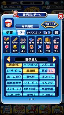 f:id:arimurasaji:20181023204548p:plain