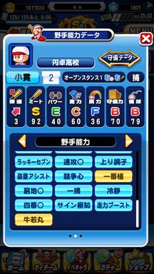 f:id:arimurasaji:20181023204554p:plain