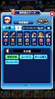 f:id:arimurasaji:20181023204557p:plain