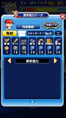 f:id:arimurasaji:20181024203426p:plain