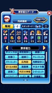 f:id:arimurasaji:20181024203517p:plain