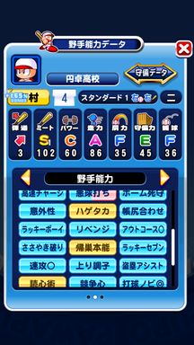 f:id:arimurasaji:20181024203521p:plain