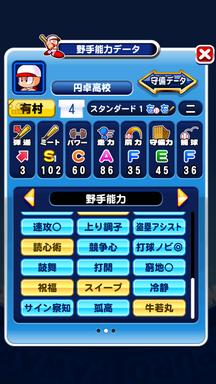 f:id:arimurasaji:20181024203523p:plain