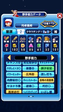 f:id:arimurasaji:20181025202846p:plain