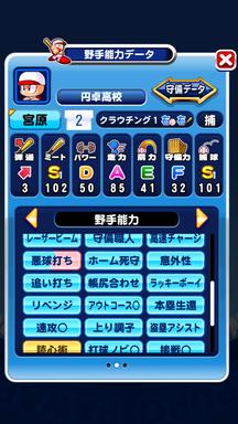 f:id:arimurasaji:20181025202851p:plain