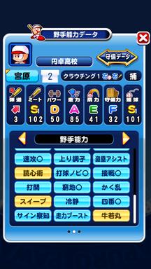 f:id:arimurasaji:20181025202856p:plain