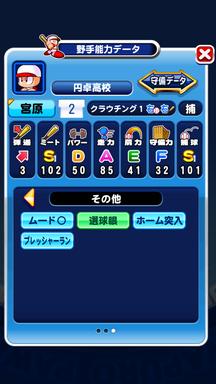 f:id:arimurasaji:20181025202901p:plain