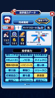 f:id:arimurasaji:20181028120307p:plain