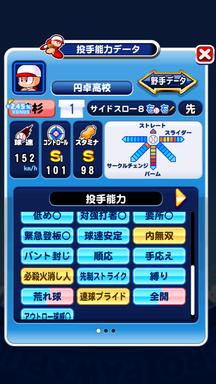f:id:arimurasaji:20181028120313p:plain