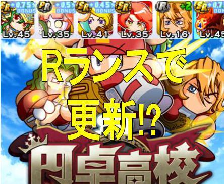 f:id:arimurasaji:20181028122054j:plain