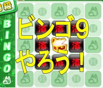 f:id:arimurasaji:20181030203707j:plain