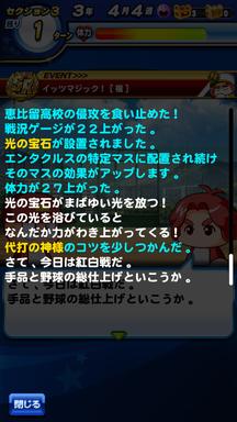 f:id:arimurasaji:20181031210949p:plain