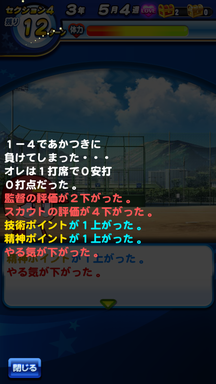 f:id:arimurasaji:20181031211034p:plain