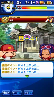 f:id:arimurasaji:20181031211112p:plain