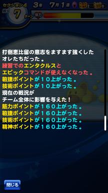 f:id:arimurasaji:20181031211126p:plain