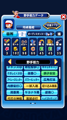 f:id:arimurasaji:20181031211145p:plain