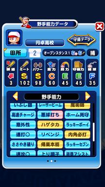 f:id:arimurasaji:20181031211154p:plain