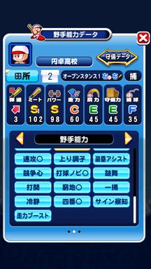 f:id:arimurasaji:20181031211159p:plain