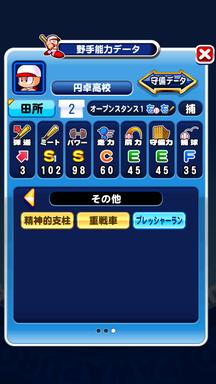 f:id:arimurasaji:20181031211203p:plain