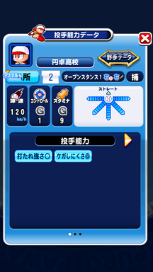 f:id:arimurasaji:20181031211208p:plain